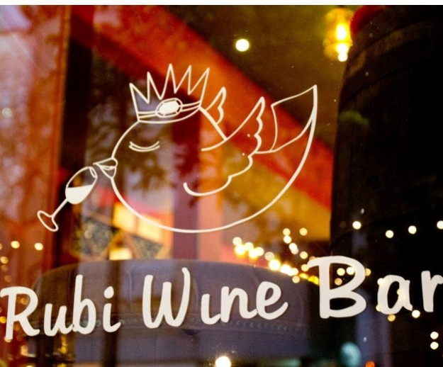 rubi-wine-bar-sao-paulo